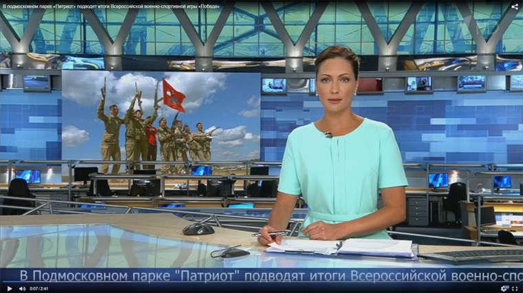В подмосковном парке «Патриот» подводят итоги Всероссийской военно-спортивной игры «Победа»