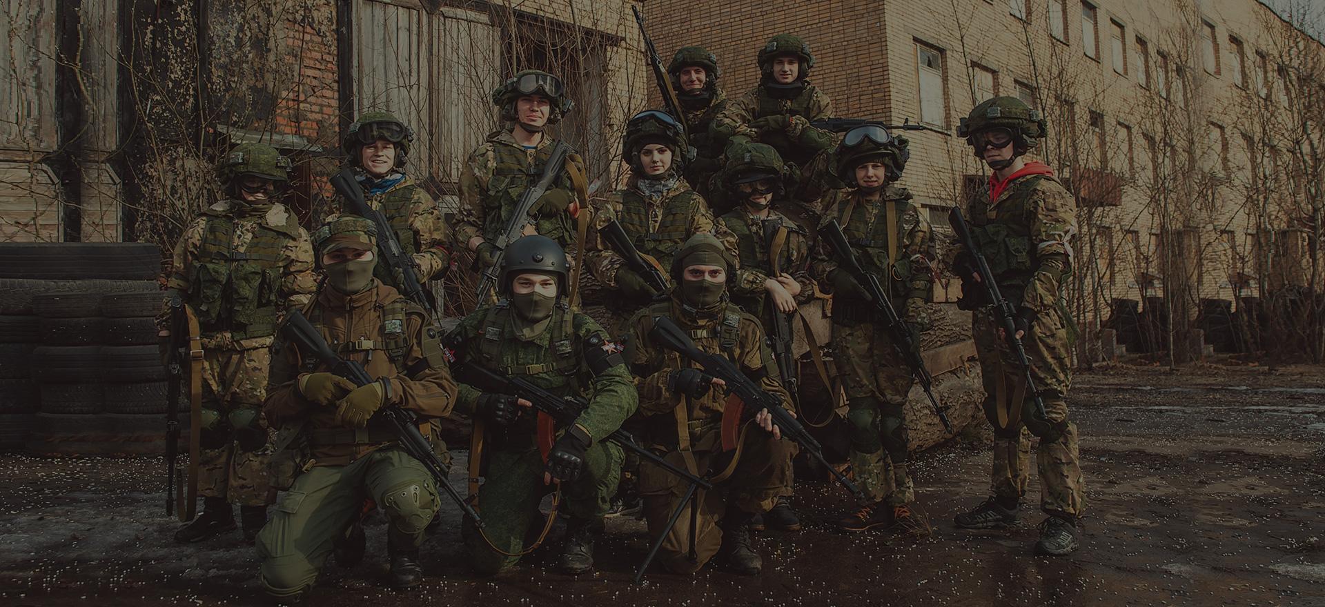 курс молодого бойца РФ 1