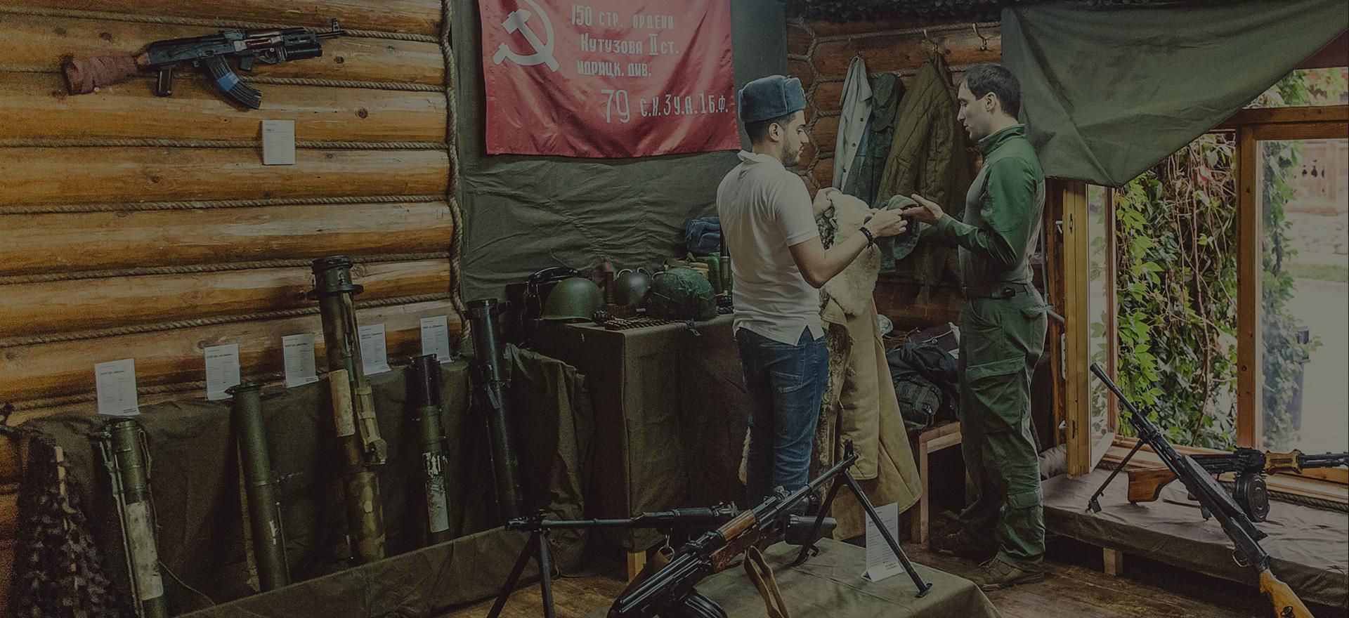 МУЗЕЙ ОРУЖИЯ ★ - Первый интерактивный музей стрелкового оружия