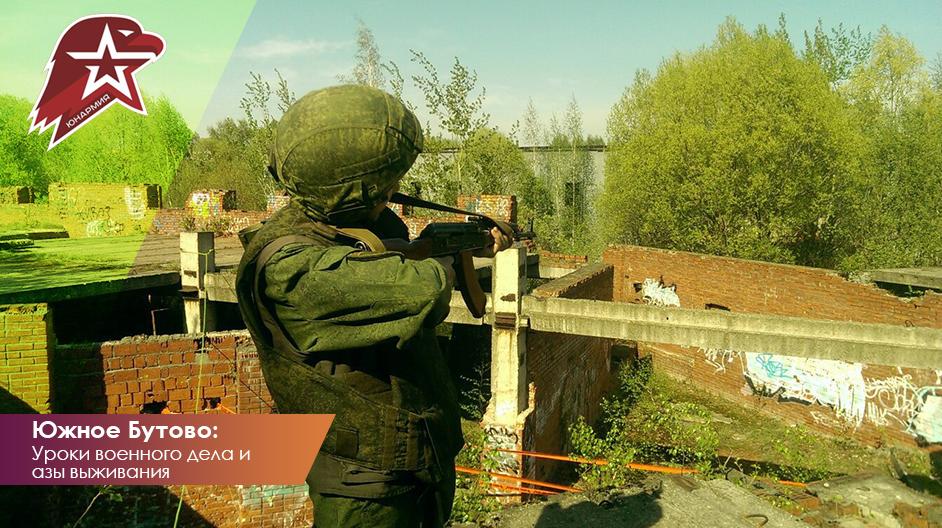 Мероприятие «Уроки военного дела и азы выживания»