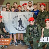КМБ для 8-го кадетского класса ГБОУ N1981 школы N2 (09.09.2018)